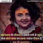 krishna_rajput6