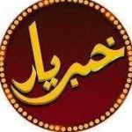 Khabaryar Profile Picture