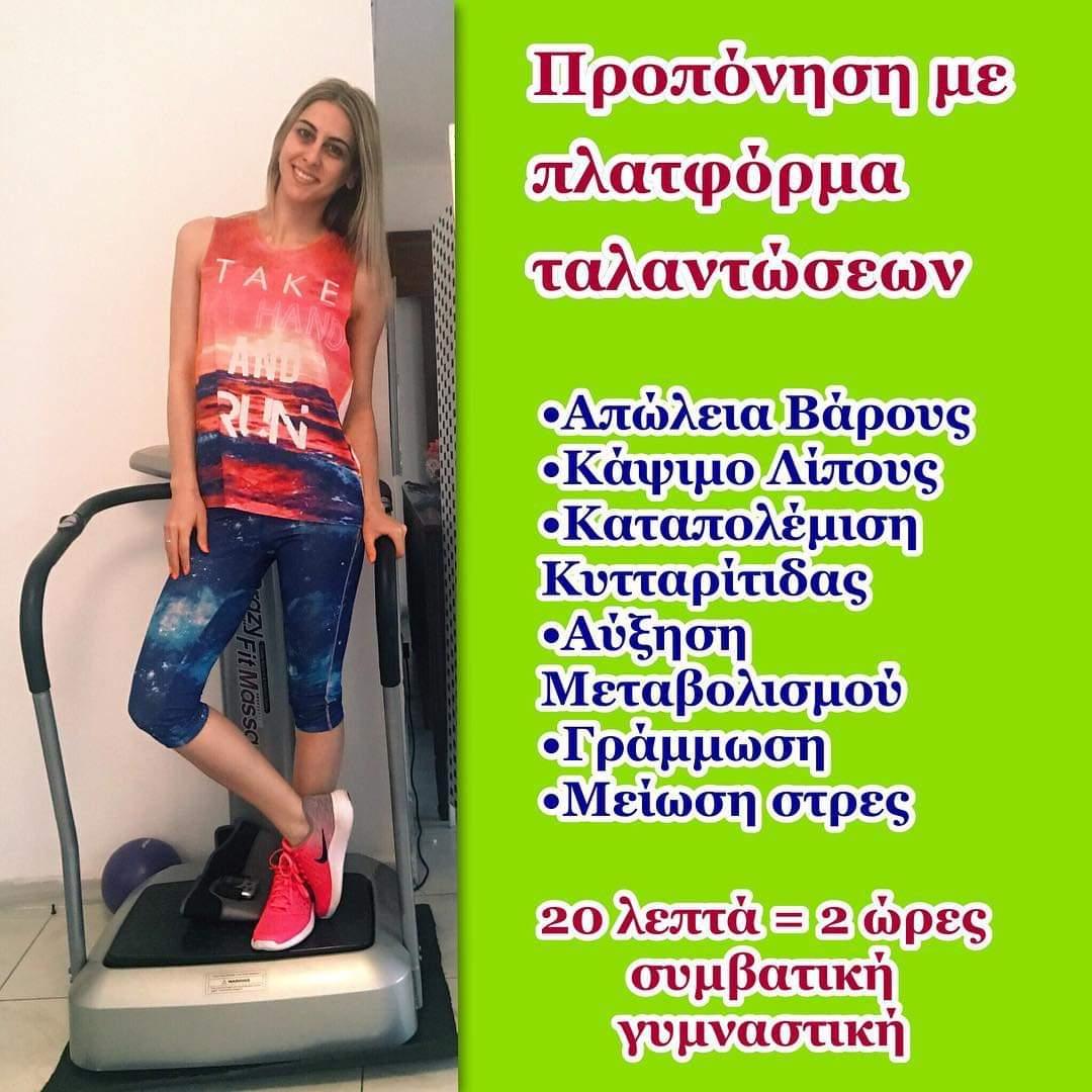 ?Δείτε εδώ ➡️ τις ανανεωμένες υπηρεσίες... - Wellness Project By Kalia   Facebook